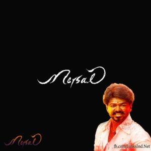 Mersal Font Style My Name - The Best Style In 2018