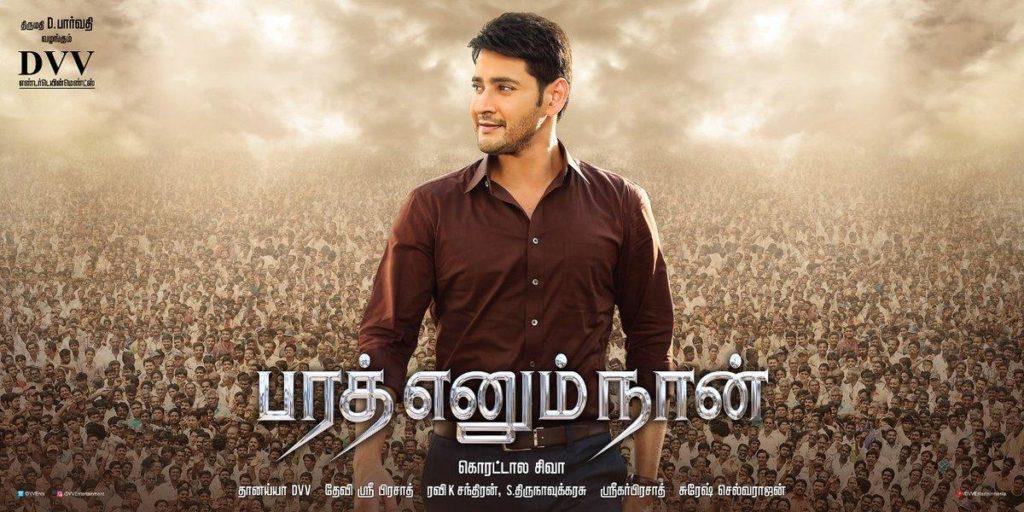 Add Custom Fonts Picsart Tamil Tamil Tutorial – Fondos de Pantalla