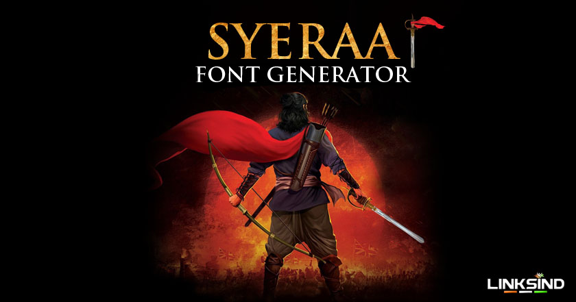 Create Your Name In Sye Raa Narasimha Reddy Movie Font