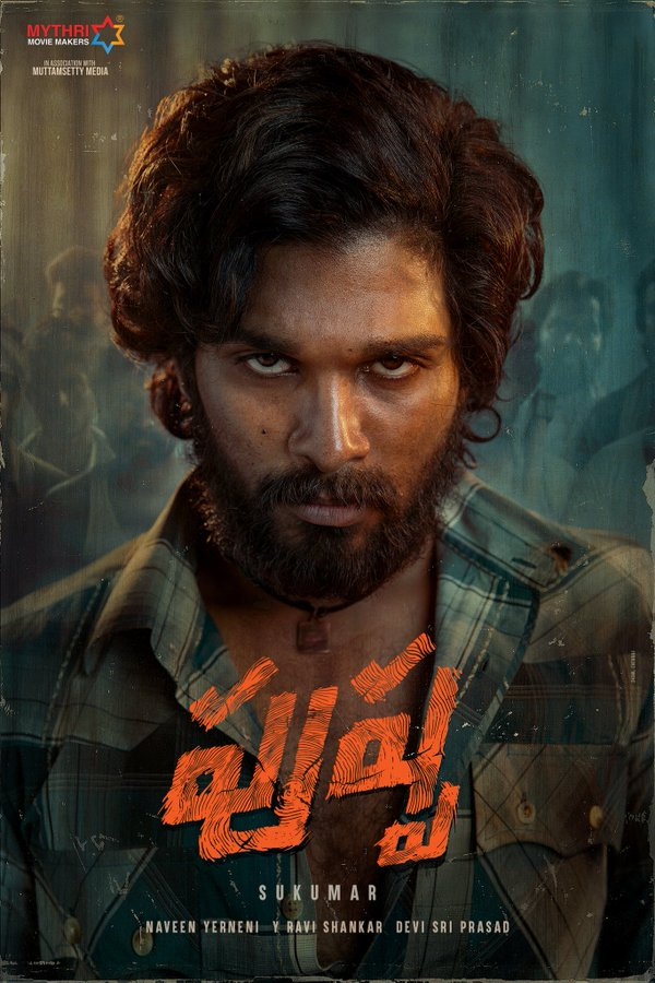 Pushpa movie first look