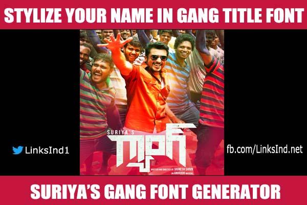 Gang names generator