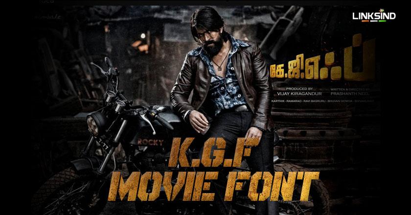 KGF Movie Style Font Generator - LinksInd