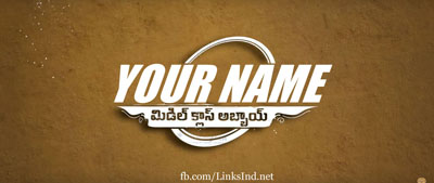 Linksind Mca Style Name Generator