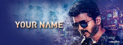 Sarkar Style Name Generator - LinksInd